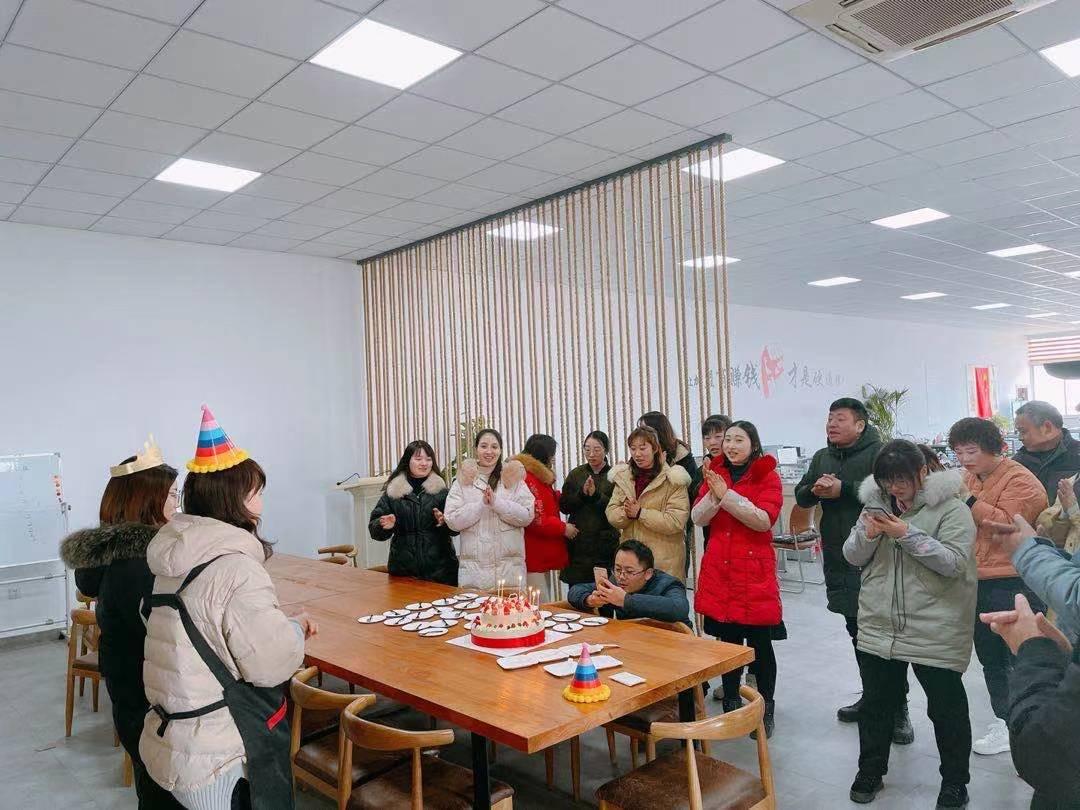 祝京城印象江苏山东1月寿星们生日快乐