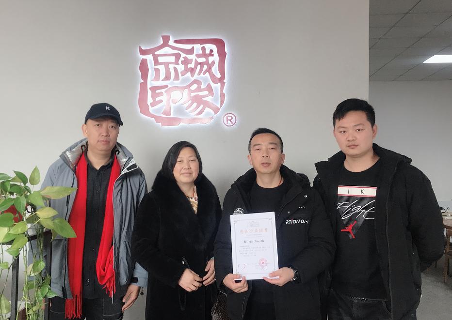 南京金牛湖敬老院给京城印象送慈善公益证书