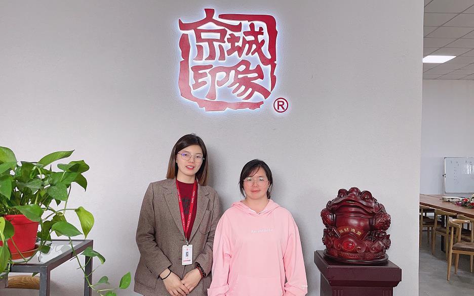 贺:京城印象休闲潮鞋加盟店浙江甄李老板成功加盟