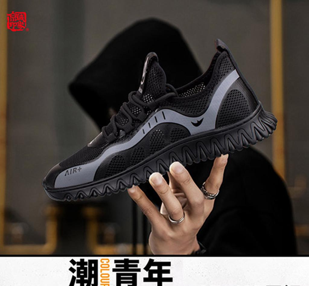 京城印象----什么样的品牌能持久发展