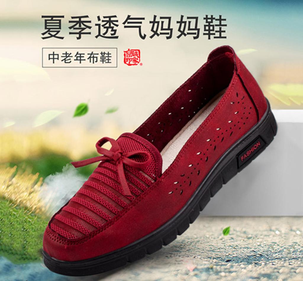 休闲鞋的发展历史