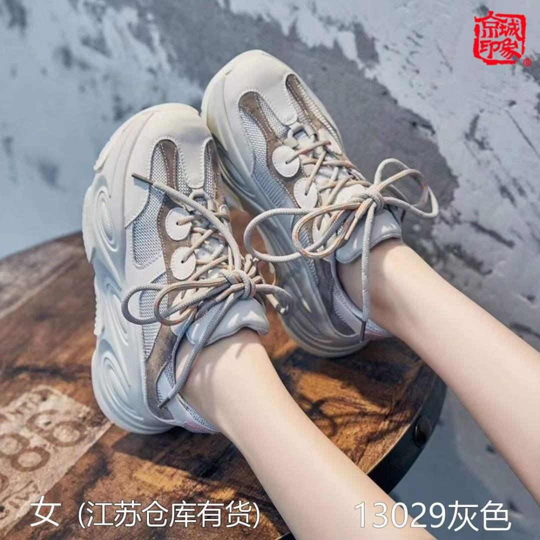 老北京布鞋加盟店应该这么做店铺空间设计