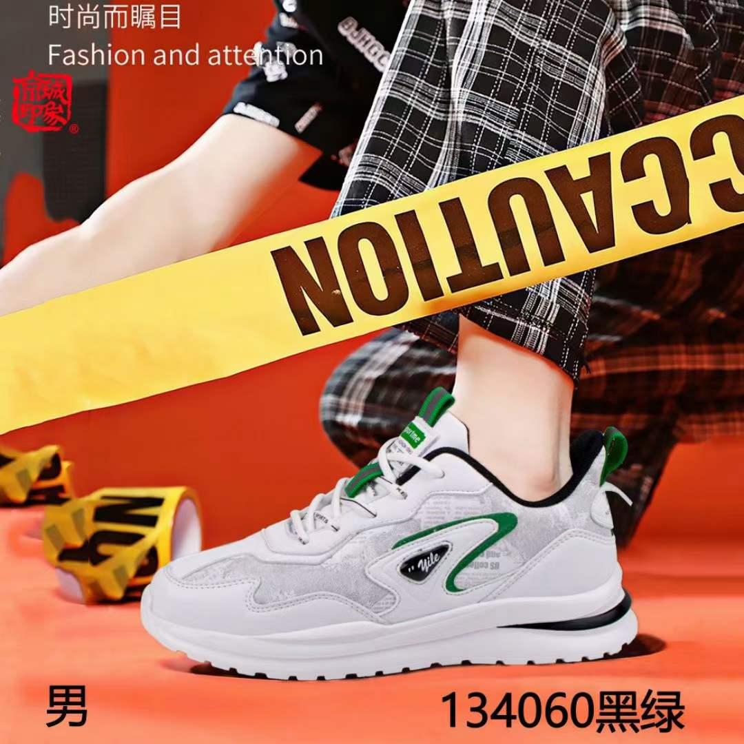 怎么经营老北京布鞋店?