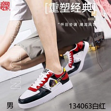 经营老北京布鞋店有哪些技巧?